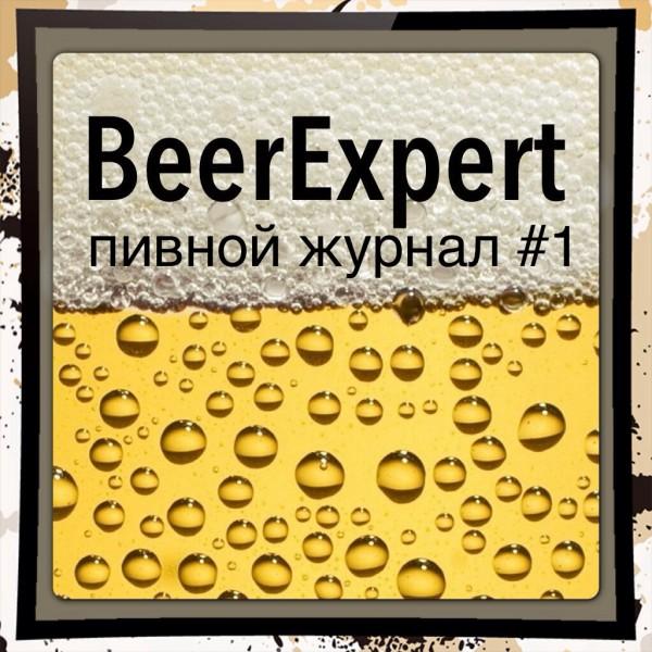 Аватарка пиво, бесплатные фото, обои ...: pictures11.ru/avatarka-pivo.html