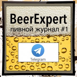 BE-Telegram.JPG