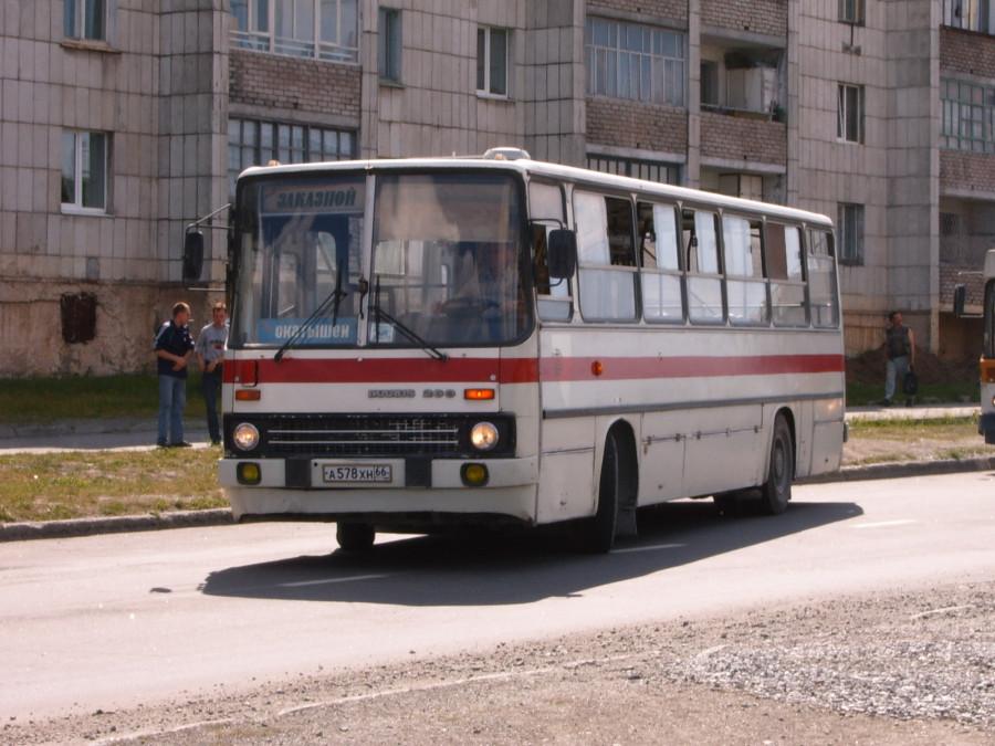 Ikarus 260 Качканар 2006