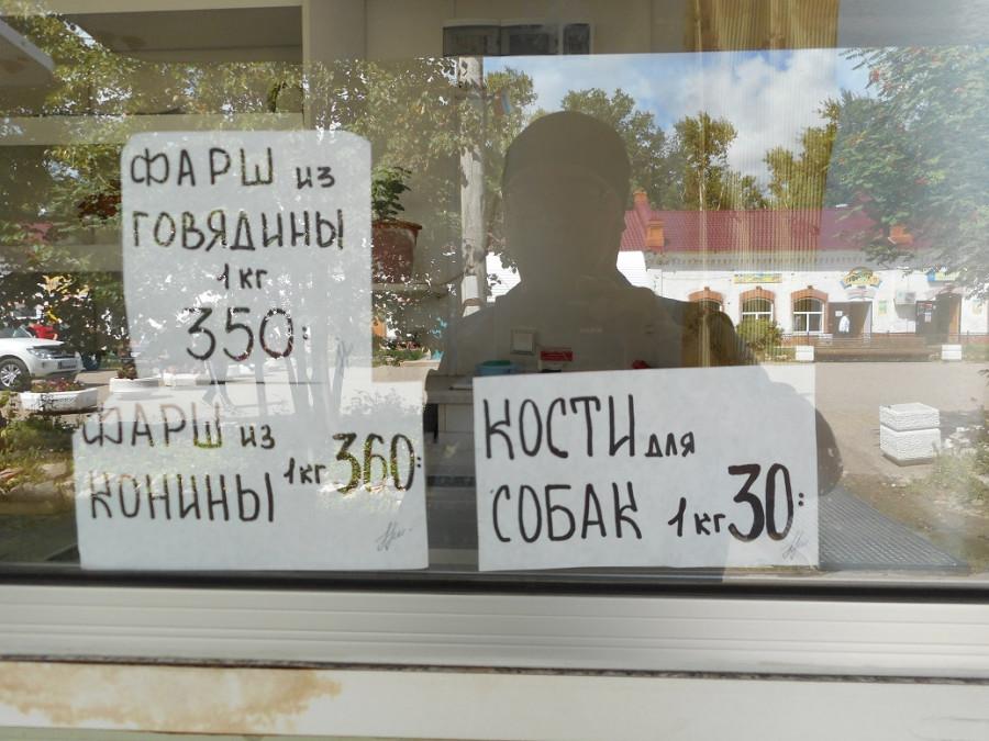 Колбаса 2015 07 26 (4).JPG