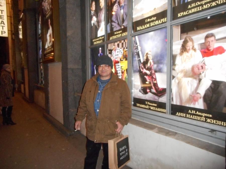 2015 11 16 Театр Андрея Миронова (1).JPG