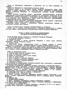 1992-02.JPG