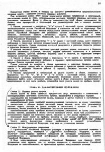 1992-05.JPG