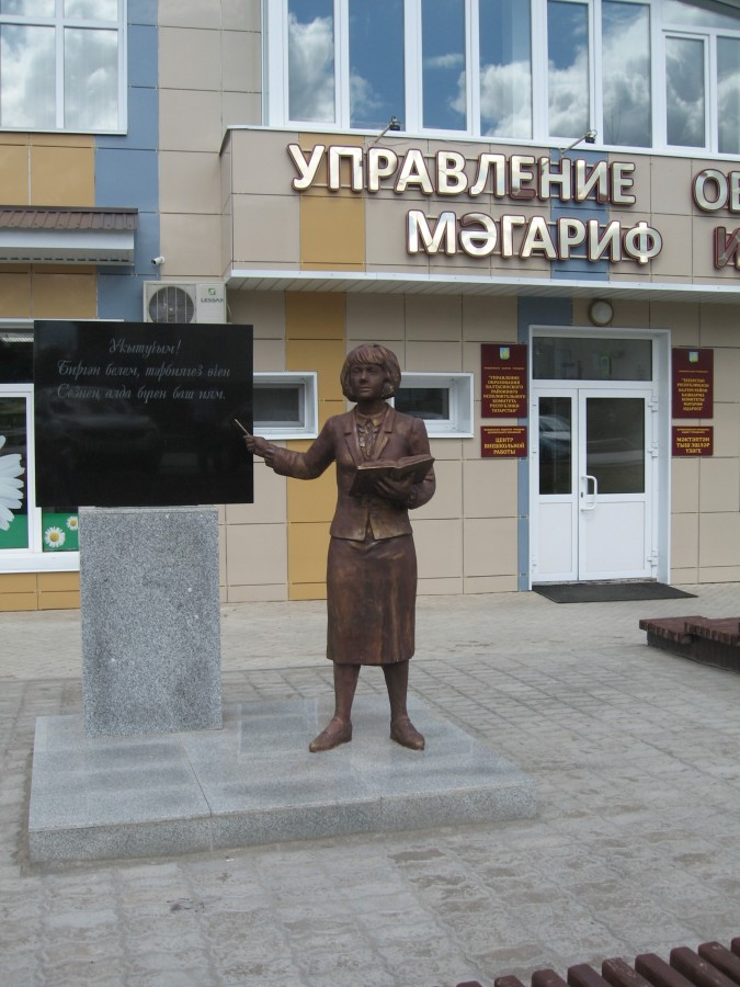 2019 07 04 Балтаси Памятник учительнице (2).JPG