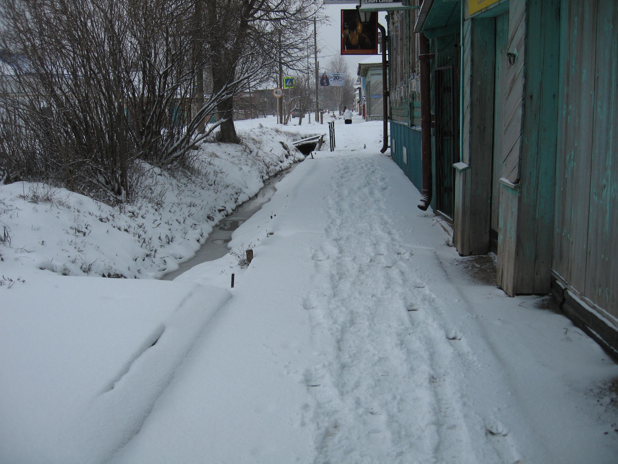 2020 03 24 Малмыж Снег (5).JPG