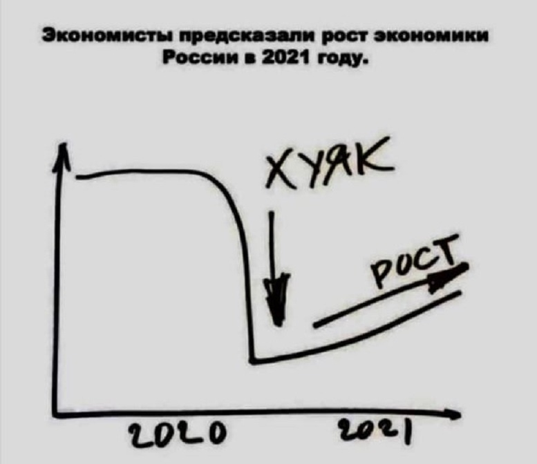 Хуяк.jpg