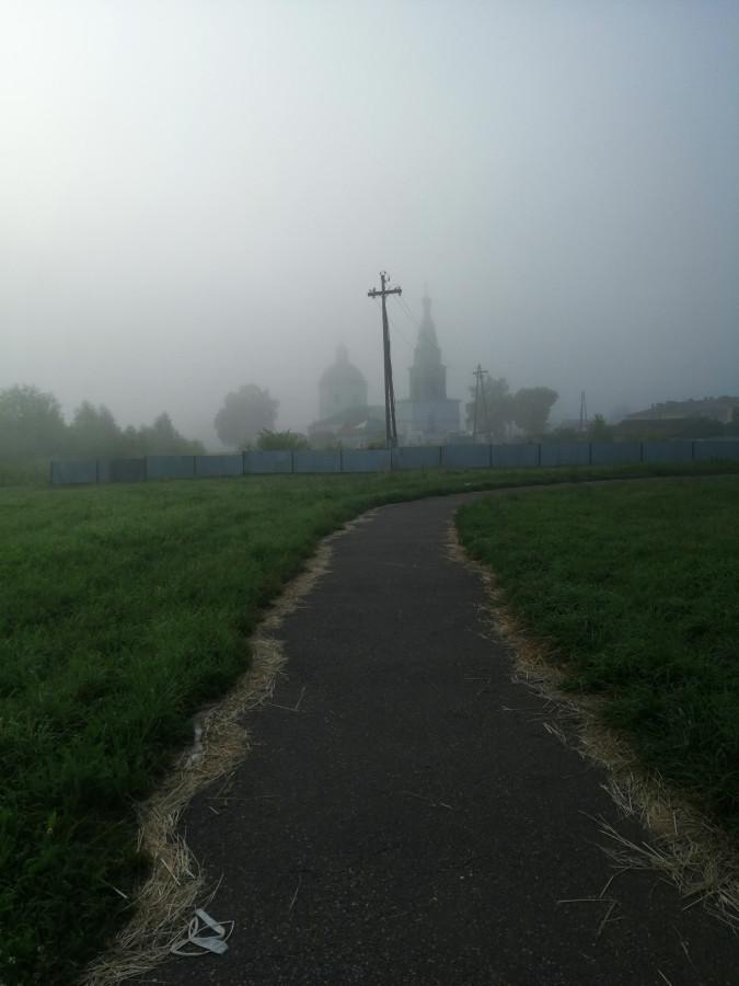 2020 07 07 Туман.jpg
