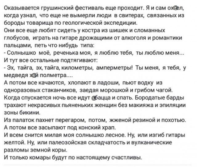 Груша.jpg