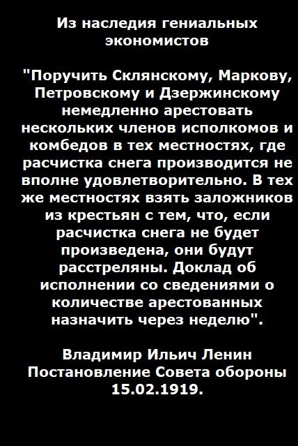 49 Ленин.jpg