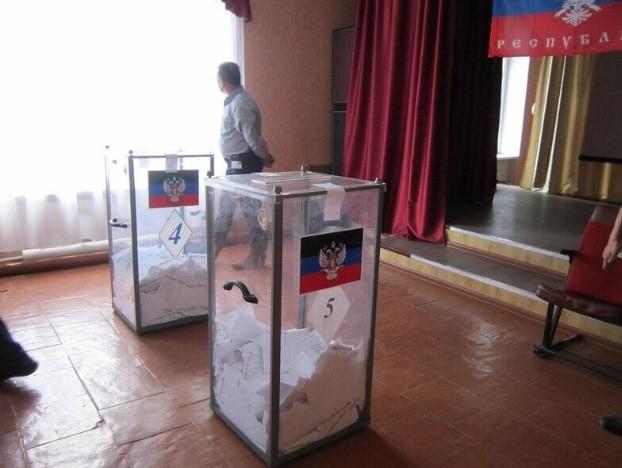 Референдум (15)