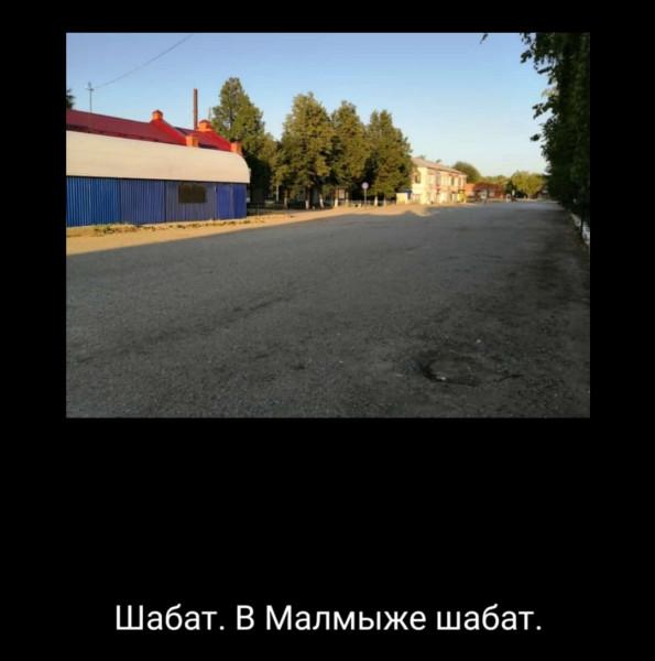 2021 08 28 Шабат.jpg