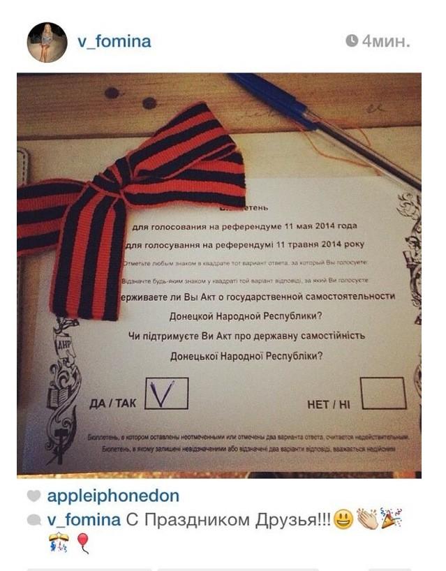 Референдум (18)