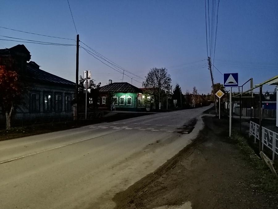 2021 09 28 Утро (1).jpg