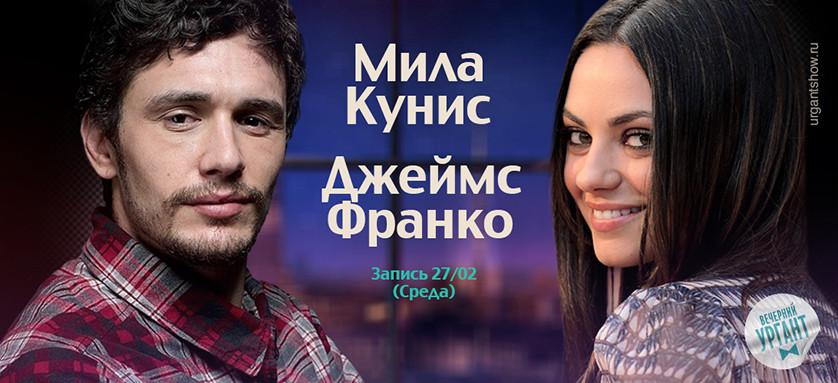 Равшана куркова молодая российская