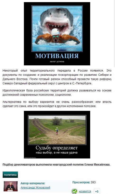 Жуковский 1
