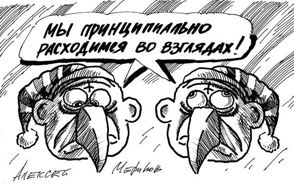 спеман форте отзывы цена Волчанск