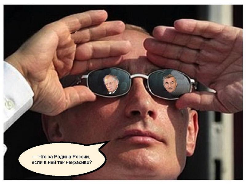 Путин и наши_новый размер