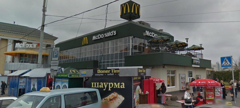 МакДональдс на Вокзальной в Киеве