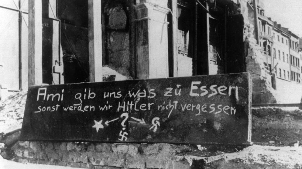 Мюнхен, война, американцы