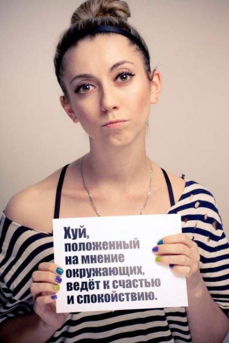 1333476546_bugagashenka-39