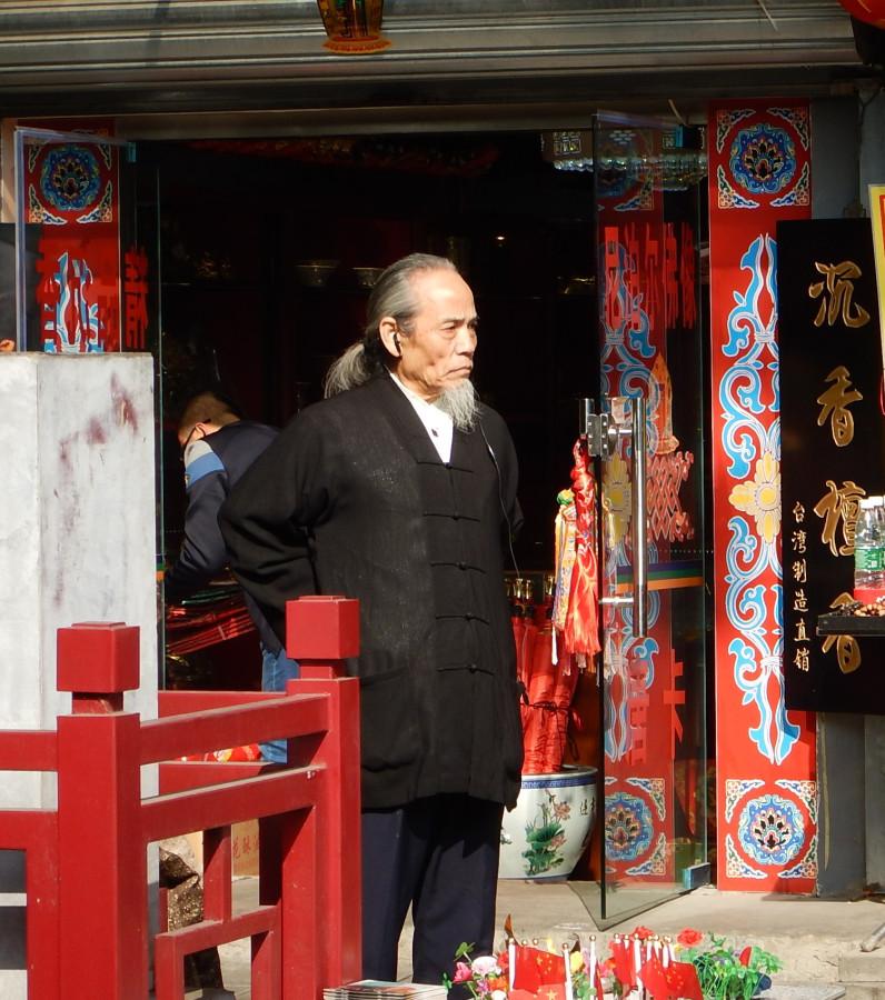 В Конфуцианском храме.JPG