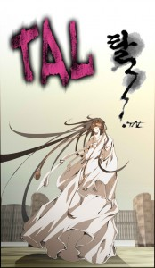 1_TAL_Cover