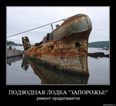 можно ли купить списанную подводную лодку