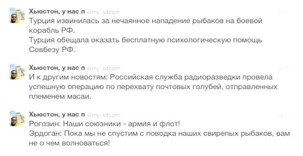 За ночь террористы осуществили 25 провокационных обстрелов. По Майорску били из гранатометов - Цензор.НЕТ 8726