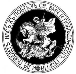 ORVVV_emblem