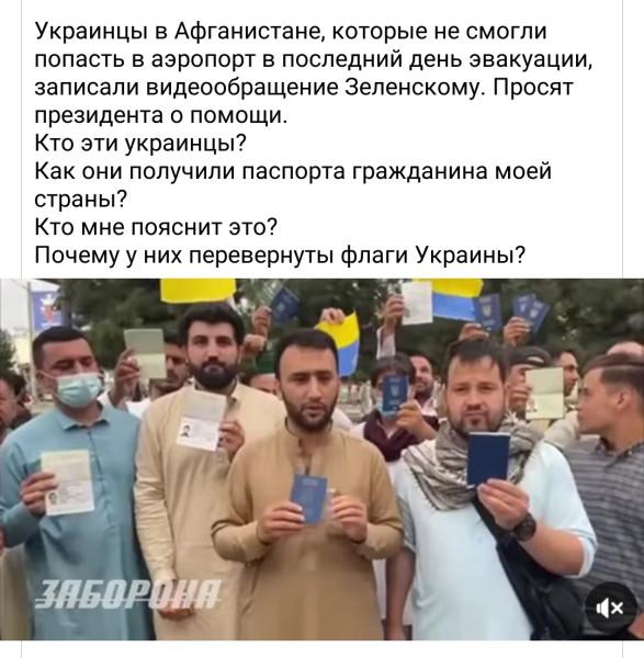 https://ic.pics.livejournal.com/bel_vlad/18124390/1094092/1094092_600.jpg