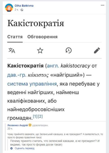 https://ic.pics.livejournal.com/bel_vlad/18124390/544204/544204_600.jpg
