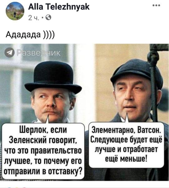 https://ic.pics.livejournal.com/bel_vlad/18124390/640971/640971_600.jpg