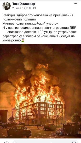 https://ic.pics.livejournal.com/bel_vlad/18124390/727390/727390_600.jpg
