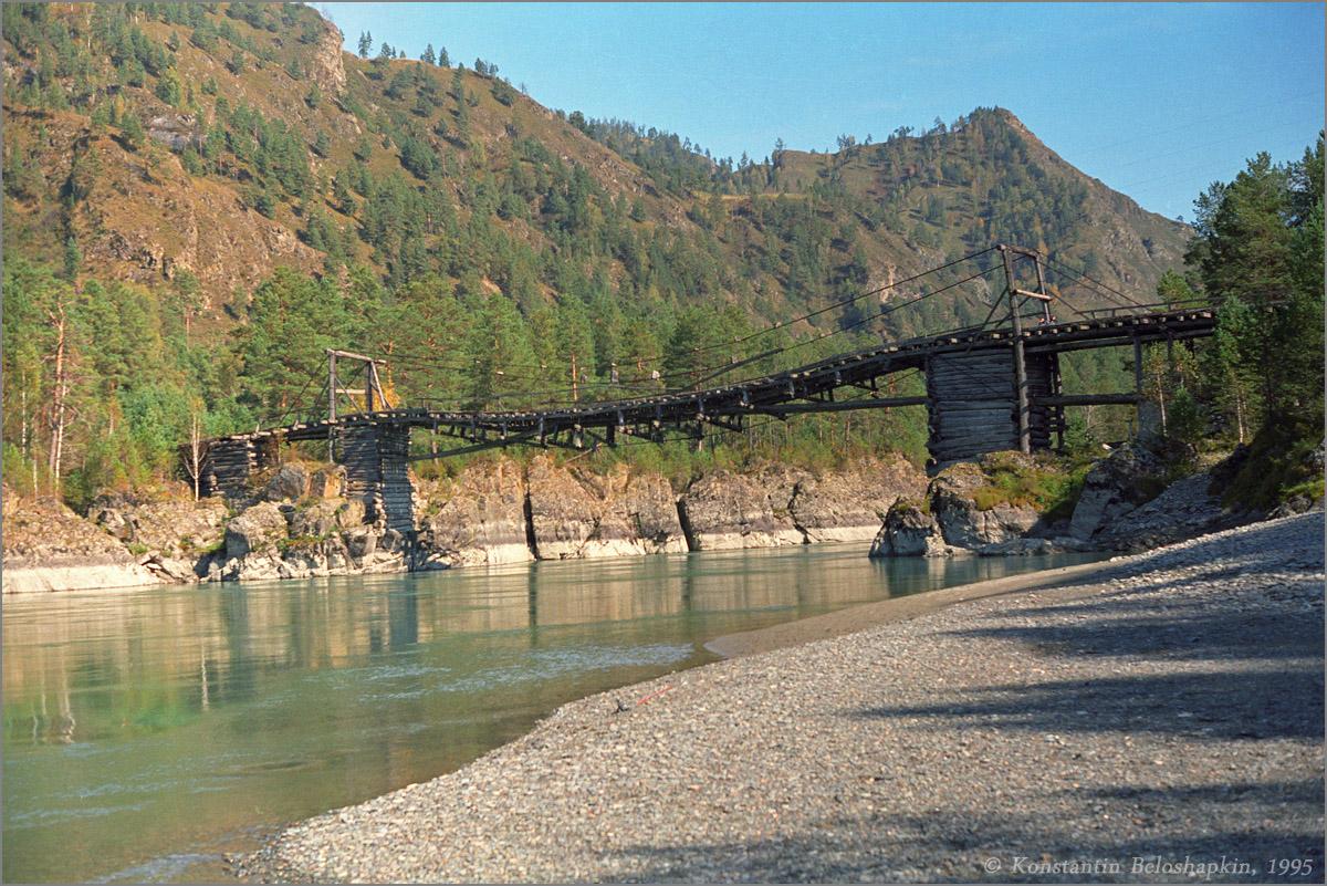 Шутовский мост 1200