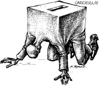 беларуский выбор карикатура