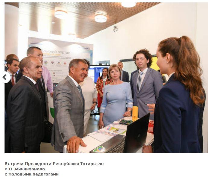Минниханов на встрече с педагогами фото