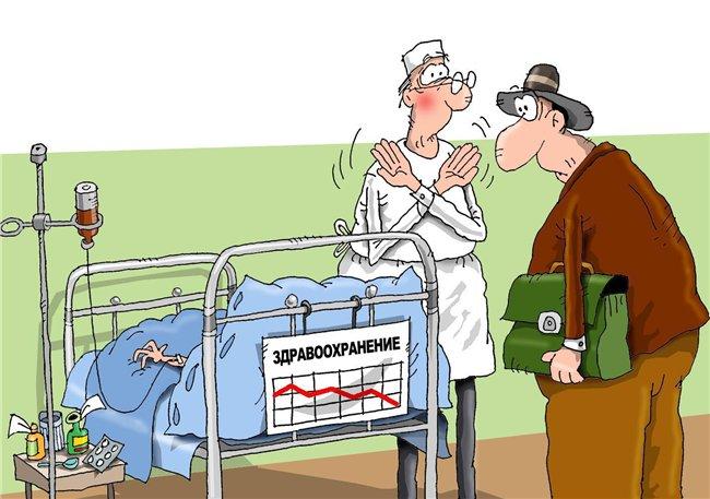 Запись к врачу в поликлинику через интернет в гатчине