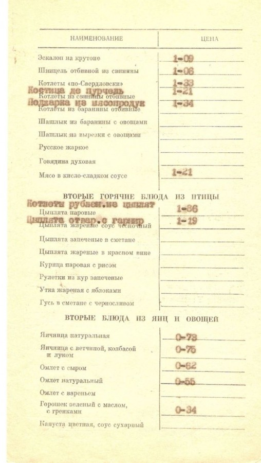 ussr_mf4_resize_keep_680_None