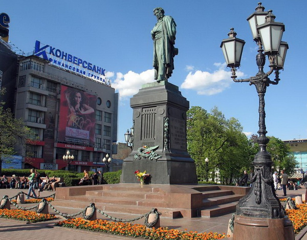 pushkin_square_moscow