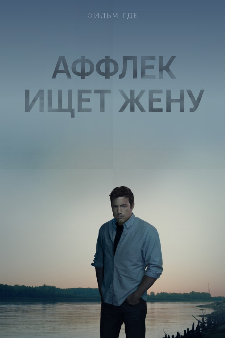 Poster_8