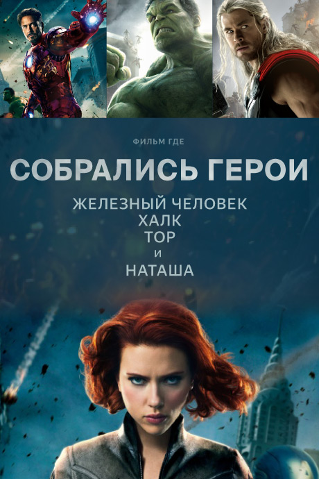 Poster_12