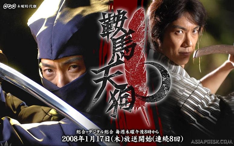 Kurama-Tengu-banner-1000x1000
