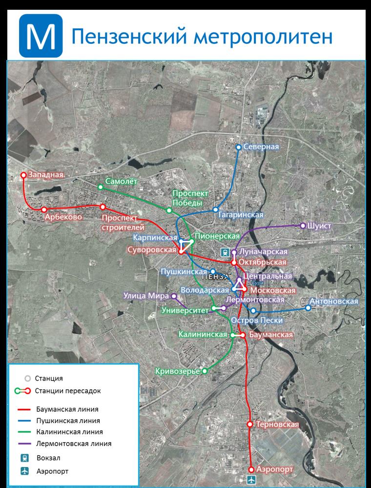 penzenskoe_metro_1