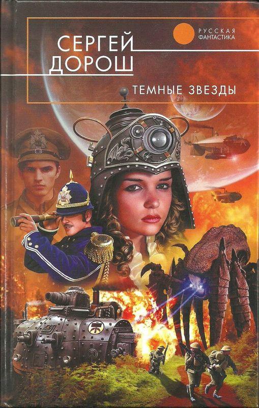 обложка ТЗ-1 2011