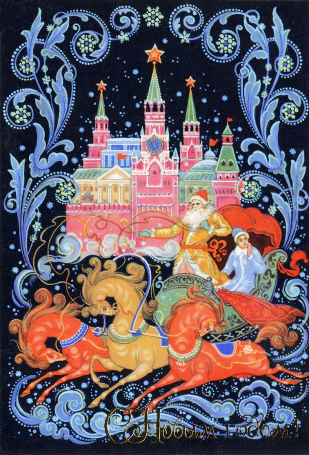 new-year-card-soviet-9