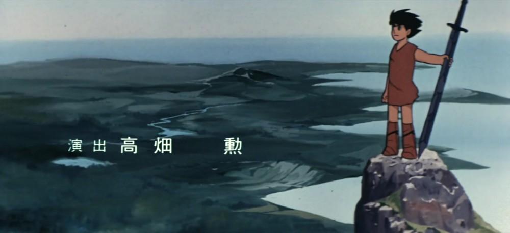 large-screenshot3