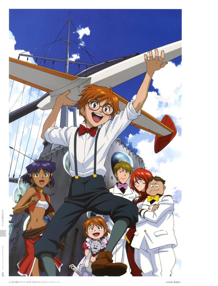 Anime-OldSchool-Anime-matsubara-hidenori-fushigi-no-umi-no-nadia-5609119