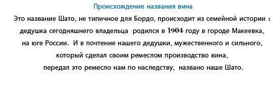chateauMakievka_06