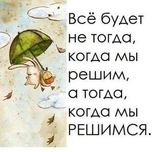 Страх перемен...: belayvolhiza — LiveJournal
