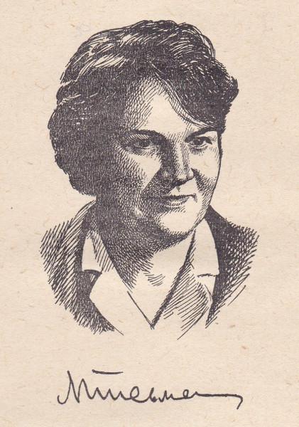 Лариса Письменна